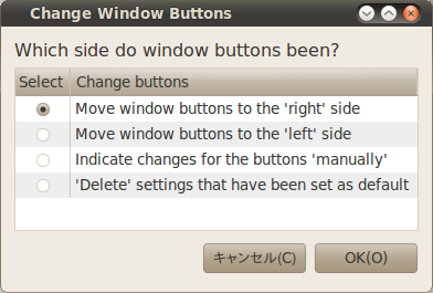 Change Window Buttons Nautilusスクリプト
