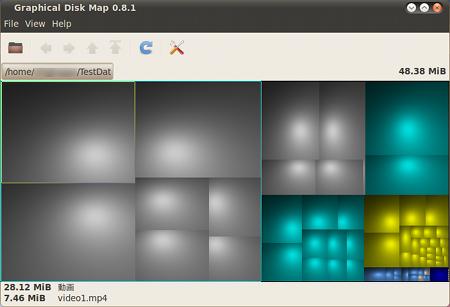 GdMap Ubuntu ディスク管理ツール