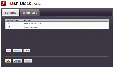 Flash Block Chrome拡張機能 ホワイトリストの管理