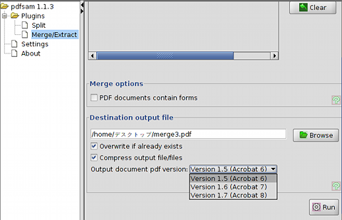 PDFsam PDF結合 PDFファイルの保存