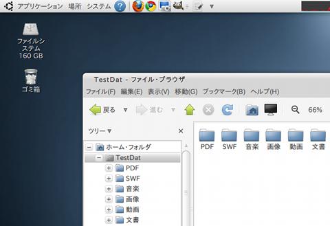 Radiance gray Ubuntu デスクトップテーマ