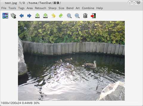 Fotoxx Ubuntu 画像編集ソフト