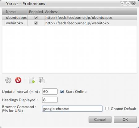 Yarssr Ubuntu RSSリーダー オプション設定
