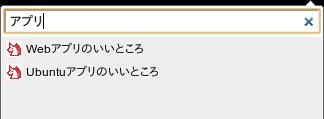 Neat Bookmarks Google Chrome 拡張機能 ブックマーク検索