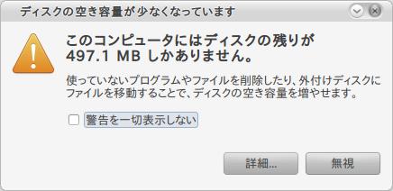 BleachBit Ubuntu ディスク管理ツール デフラグ