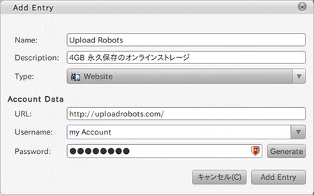 Revelation Password Manager Ubuntu パスワード管理 パスワード登録