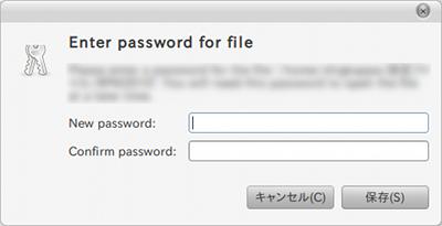 Revelation Password Manager Ubuntu パスワード管理 マスターパスワード