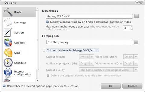 xVideoServiceThief Ubuntu 動画 ダウンローダー ダウンロード設定
