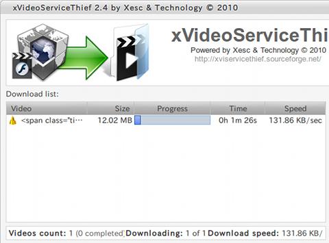 xVideoServiceThief Ubuntu 動画 ダウンローダー ダウンロード保存
