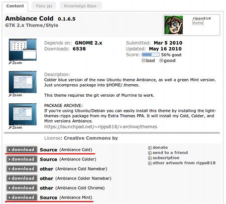 Ambiance Cold Ubuntu デスクトップテーマ GNOME-LOOK ダウンロード