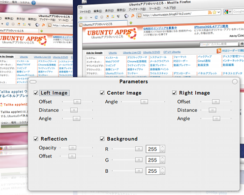 Screenie Ubuntu 画像編集ソフト パラメータの調整