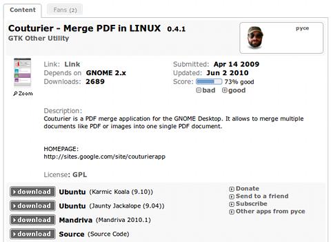 Couturier Ubuntu PDF結合 debパッケージ インストール
