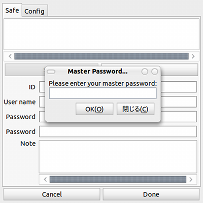 KeySafe Ubuntu パスワード管理 マスターパスワード登録