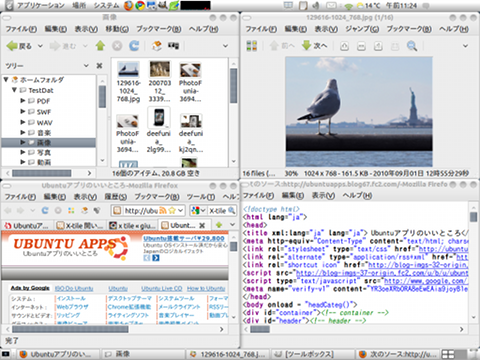 -tile Ubuntu パネルアプレット ウィンドウ 並び替え