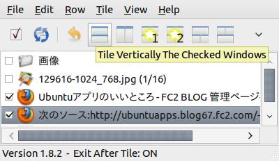 X-tile Ubuntu パネルアプレット ウィンドウを選択して並び替え
