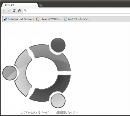 Ubuntu Black Magic Theme Google Chrome テーマ 新しいタブ