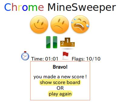 Chrome MineSweeper マインスイーパー Chrome拡張機能 スコア
