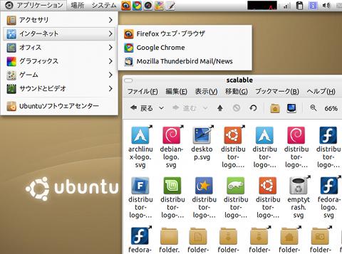 Faenza Icons Ubuntu デスクトップテーマ アイコンテーマ
