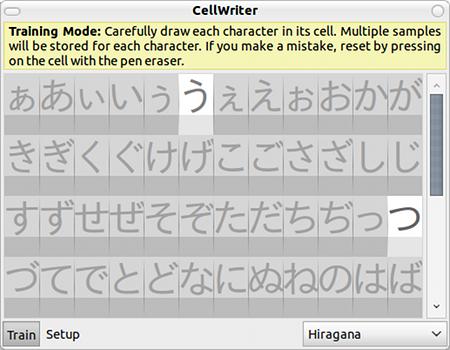 CellWriter Ubuntu 手書き入力 手書き文字の認識