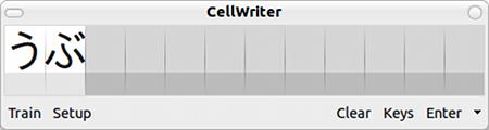 CellWriter Ubuntu 手書き入力 アプリケーションに文字を挿入