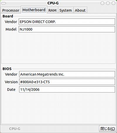 CPU-G Ubuntu システム情報 システムツール マザーボード