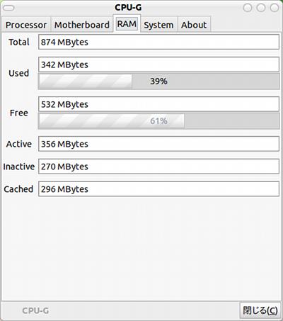 CPU-G Ubuntu システム情報 システムツール RAM
