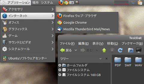 Lucidity Dark Ubuntu デスクトップテーマ