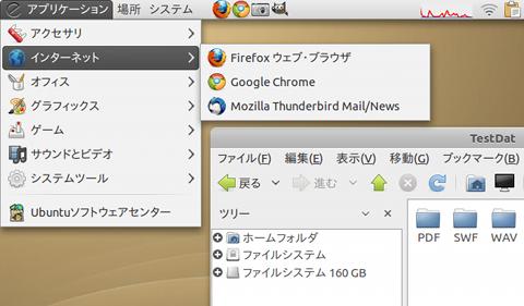 Lucidity Light Ubuntu デスクトップテーマ