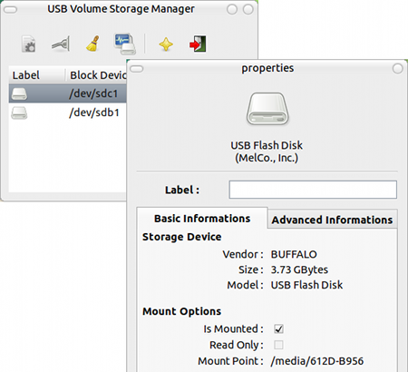 USBManager Ubuntu USBメモリ ディスク管理ツール