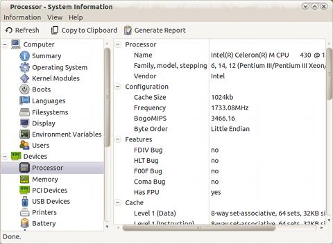 HardInfo Ubuntu システム情報 確認