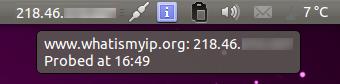 Giplet Ubuntu IPアドレス確認 パネルアプレット
