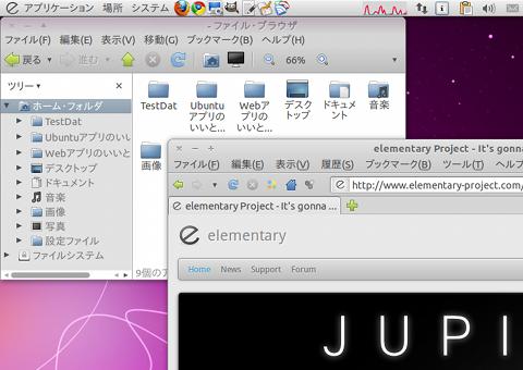 elementary theme Ubuntu PPA デスクトップテーマ
