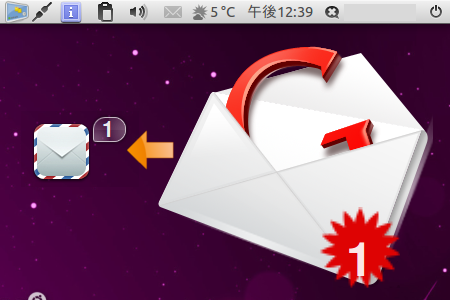 Gmail Screenlet Ubuntu ガジェット Gmail通知