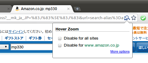 Hover Zoom Chrome拡張機能 サムネイル拡大 オプション