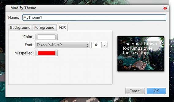FocusWriter Ubuntu テキストエディタ テーマの作成 フォント