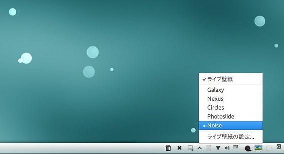 LiveWallpaper Ubuntu 壁紙 アニメーション インジケーター