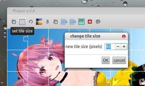 picpuz Ubuntu ゲーム ジグソーパズル タイルサイズの変更