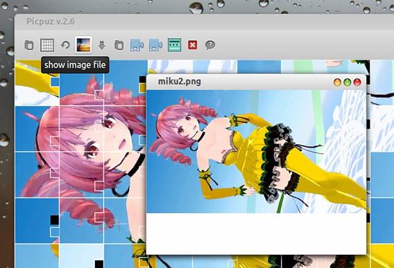 picpuz Ubuntu ゲーム ジグソーパズル 元の画像の表示
