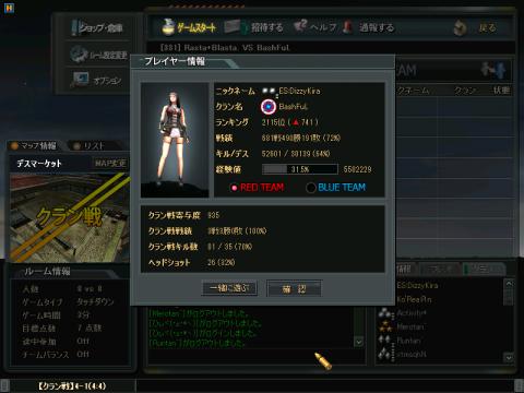 ScreenShot_206.png