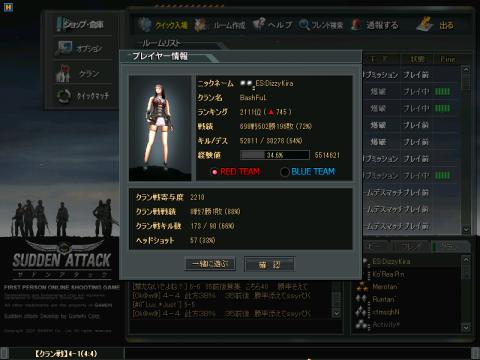 ScreenShot_209.png