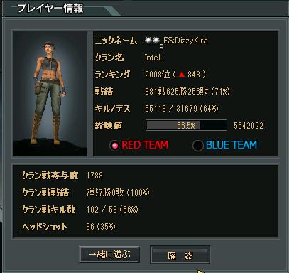 ScreenShot_262.png