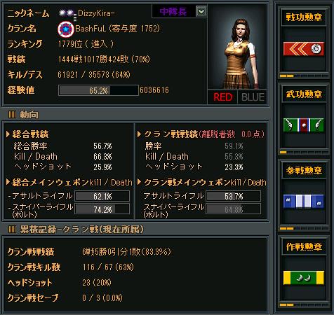 ScreenShot_328.png