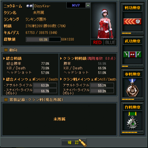 ScreenShot_391.png