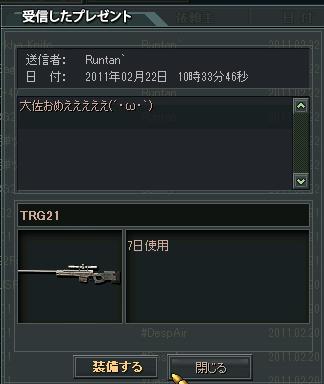 ScreenShot_441.png