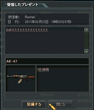 ScreenShot_442.png