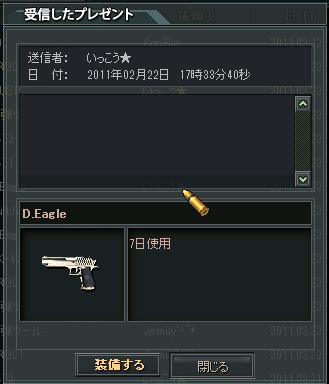 ScreenShot_447.png