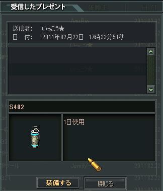 ScreenShot_448.png