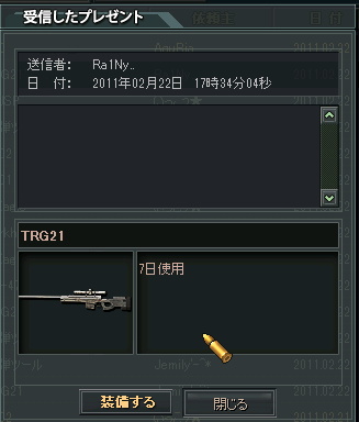 ScreenShot_450.png