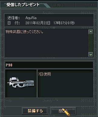 ScreenShot_451.png