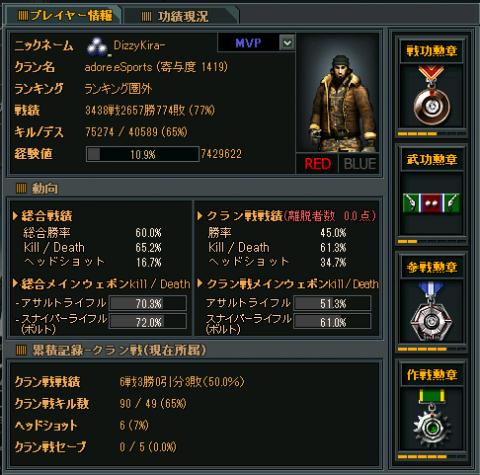 ScreenShot_464.png